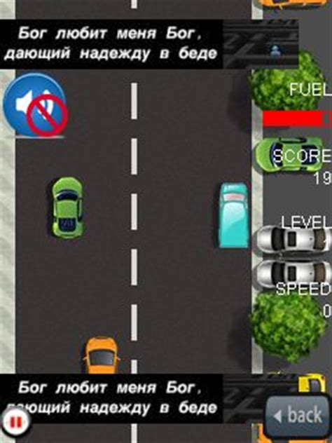 java car themes 007 car race java game for mobile 007 car race free
