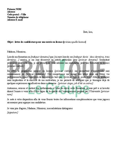 Demande De Transfert De Dossier Universitaire Lettre Lettre De Candidature Pour Une Entr 233 E En Licence Pratique Fr