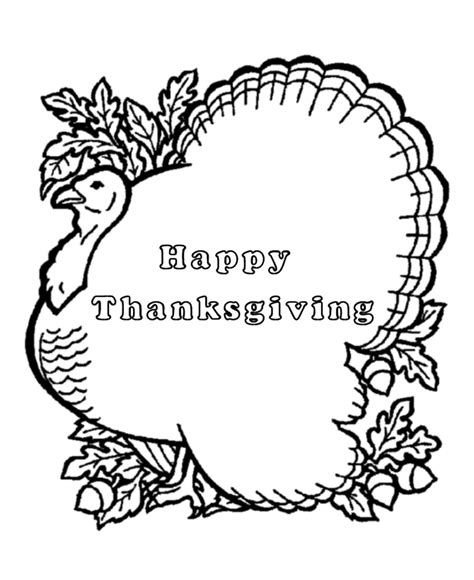 funschool printable thanksgiving coloring pages cartoon thanksgiving turkey pictures cliparts co