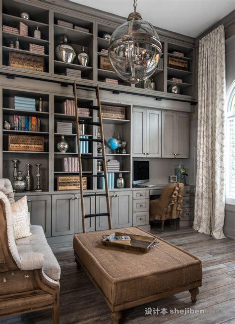 modern home library interior design 2018 古典美式风格书房装修 设计本装修效果图