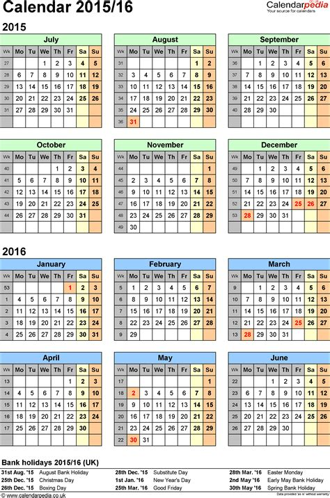 2017 yearly calendar templates download free printable calendar
