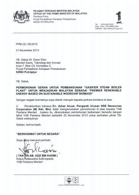 Surat Anak Sekolah Ketika Tidak Masuk Ketika Sakit by Rbf Geran Mosti Menjawab Pembohongan Rafizi Yang