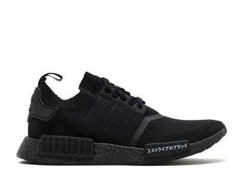 adidas japan nmd nmd r1 pk quot japan boost quot adidas bz0220 black black