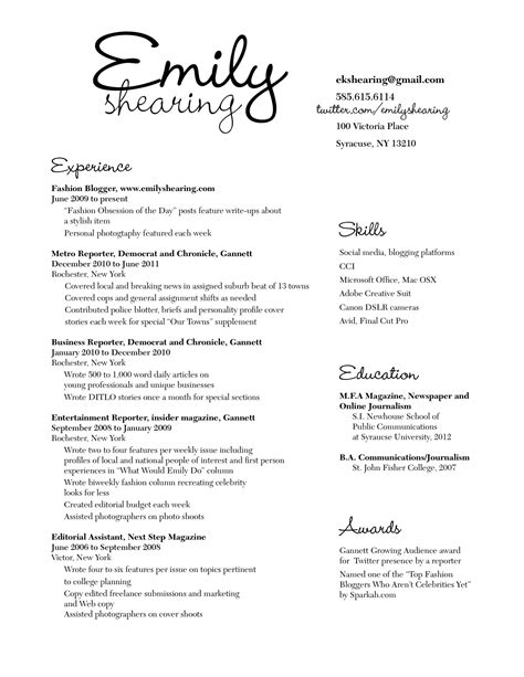 resume about me section emily shearing gra617