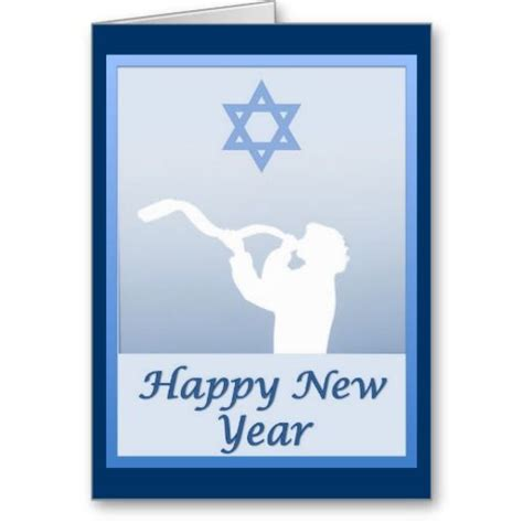 how to say happy new year in hebrew happy new year
