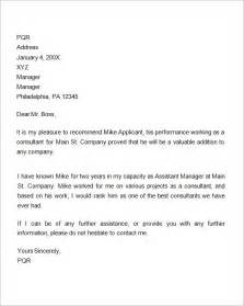 Cover Letter For Domestic Violence by Exle Of Reference Letter For Domestic Worker Cover
