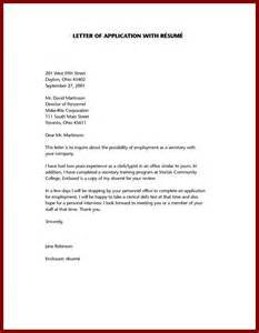 Compliance Engineer Cover Letter by Compliance Engineer Cover Letter