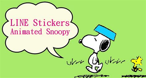 theme line snoopy free fsticker fun and free stuff online