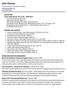 high school resume examples for college admission - High School Resume Examples For College Admission