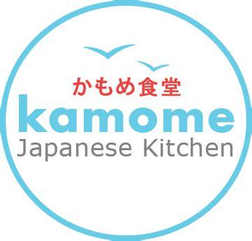 Shou Japanese Kitchen Opening Times Kamome Japanese Kitchen Kamome Japanese Kitchen