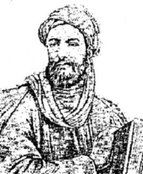 short biography of ibn sina quotes by avicenna like success