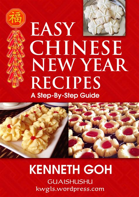 easy to bake new year cookies easy new year recipe step by step guide