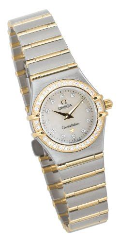 inspire watches omega s 1267 75 00