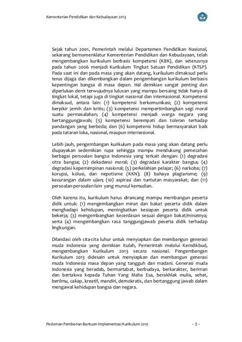 Implementasi Kurikulum 2006 pedoman implementasi kurikulum 2013
