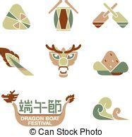 dragon boat icon dragon boat icon