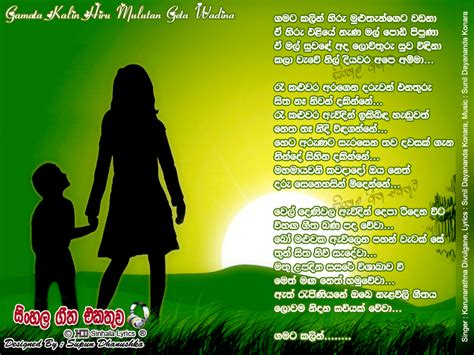 free download sinhala visual songs mp3 sinhala new song download hopelesslytofind cf