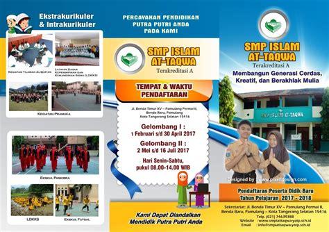 Gambar Desain Brosur Sekolah | contoh lengkap brosur sekolah penerimaan siswa baru