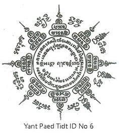 thai tattoo leeds este yant se llama yant suea ku tiene significado de