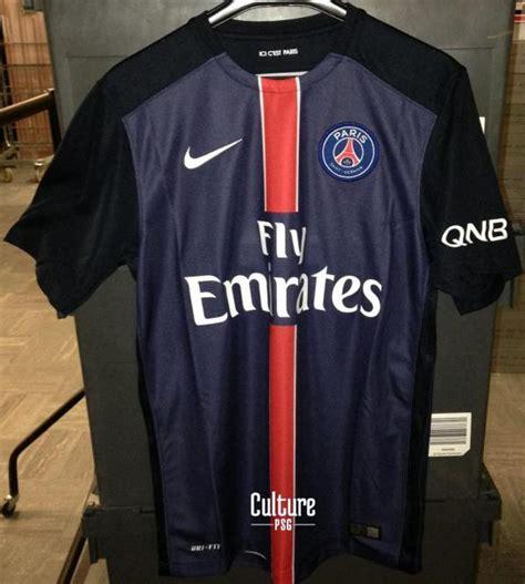 Jersey Germain Home Season 2017 2018 leaked psg home jersey 2015 2016 football kit news new