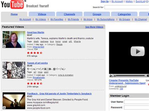 youtube homepage layout image gallery youtube homepage 2004