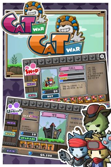 cat war apk cat war apk mod unlock all android apk mods