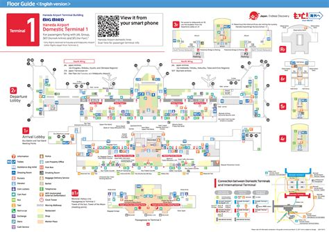Air Canada Center Floor Plan Image Gallery Narita International Airport Diagram