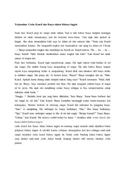 cerita kancil dan buaya dalam bahasa inggris beserta cerita kancil dan buaya dalam bahasa inggris di seri