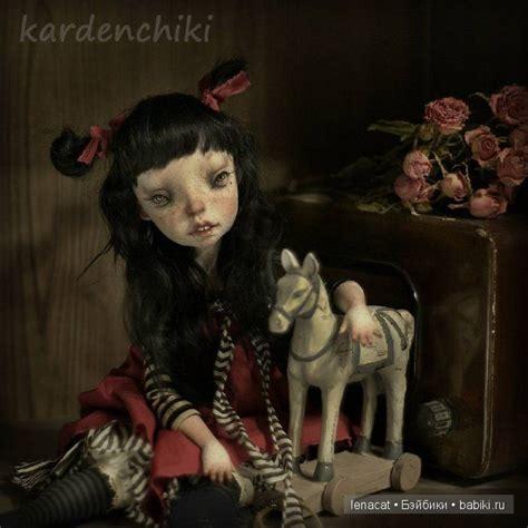 doll blogs kardenchiki авторские куклы dolls doll