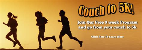 couch to 5k success all fitness facilities are not the same training day