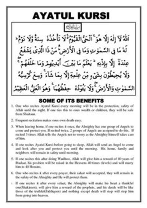 printable version of ayatul kursi ayatul kursi download pdf