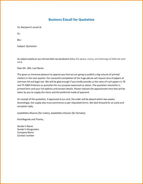 business letter template email 7 formal business email format sle financial
