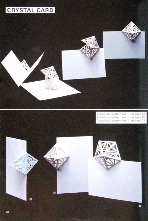 Origami Pop Up - 226 best paper cuttings images on geometric