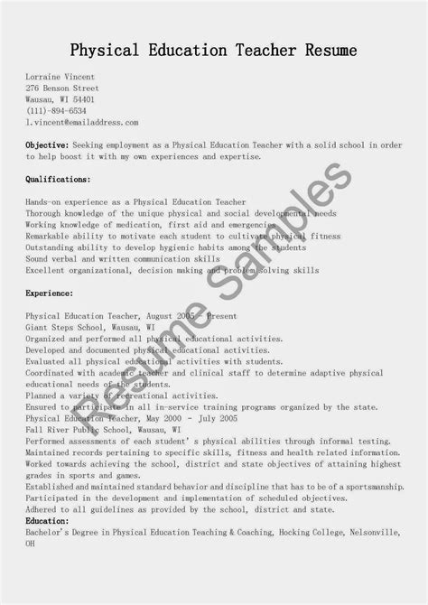 physical education resume exles resume sles physical education resume sle