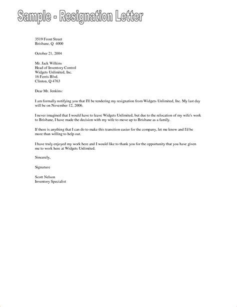 Resignation Letter Due To Relocation Sle 2 Resignation Letter Due To Relocationreport Template Document Report Template