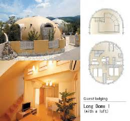 Small Adobe House Plans case example japan dome house