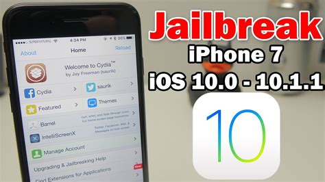 how to jailbreak iphone 7 7 plus on ios 10 1 10 1 1 using yalu mach portal fix substrate
