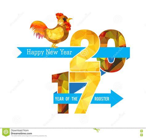 new year 2018 rooster carte de voeux de 2017 bonnes 233 es nouvelle 233 e