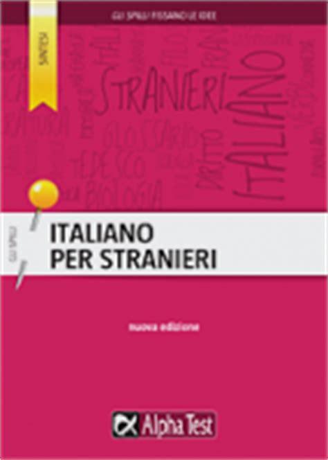 lingua test italiano libri per imparare l italiano alpha test