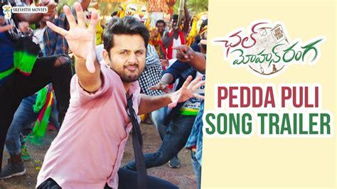 s day trailer song pedda puli song trailer chal mohan ranga songs