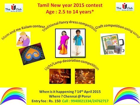 new year competition chennai children competitions page 42 contests