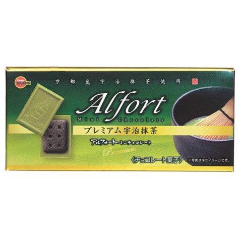 Bourbon Alfort Chocolate bourbon alfort mini chocolate premium ujimatcha 57g