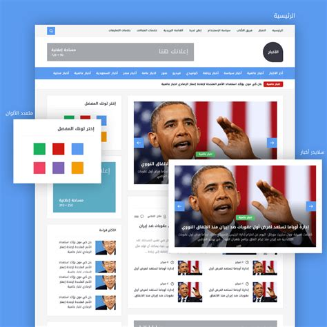 News Site Template Free by Free News Website Template Freebies Fribly