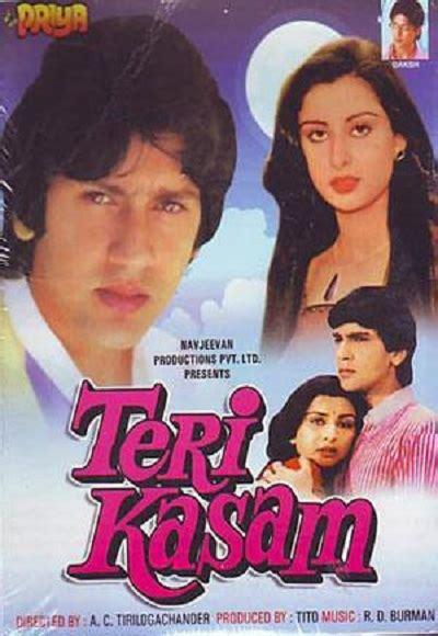 film kiamat full movie teri kasam 1982 full movie watch online free
