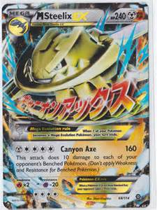 Mega steelix ex 68 114 holo rare near mint pokemon card tcg xy11