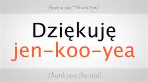 How To Say In by How To Say Quot Thank You Quot In Lessons