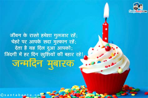 Happy Birthday Wishes To Jiju How To Win Buyers And Influence Sales With Birthday Wishes