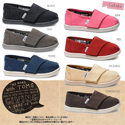 Shop For A Cause Toms Shoes by Tiny Toms Baby Shoes Style Guru Fashion Glitz
