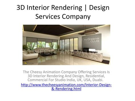 facilities layout ppt render ppt 3d interior rendering design services company