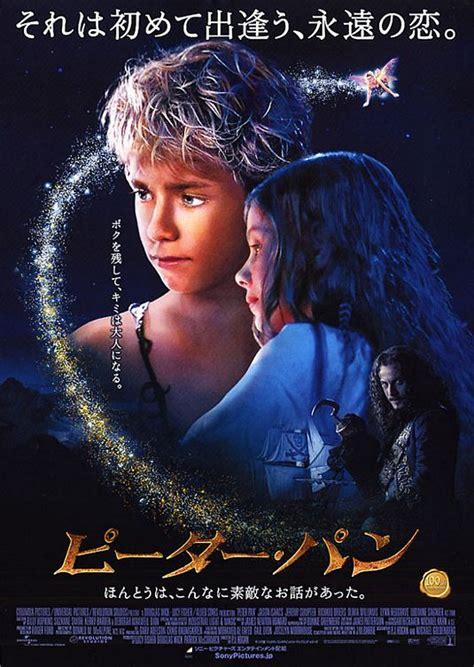 film peterpan adalah peter pan 2003 movie posters