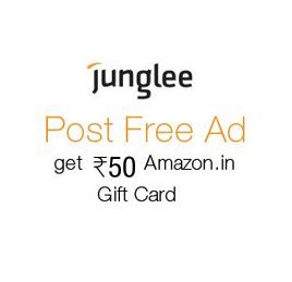 Sell Old Gift Cards - free sles online in india free product deals in india jul 2015